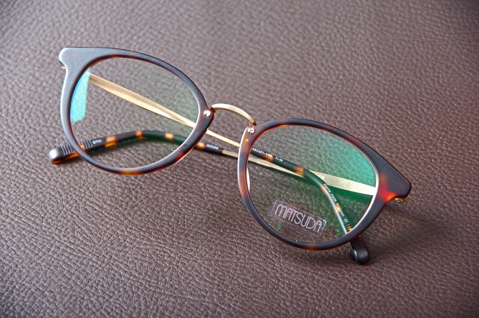 une autre chance variété de dessins et de couleurs nombreux dans la variété Lunettes de vue Haut de Gamme MATSUDA M2004 - Opticien haut ...