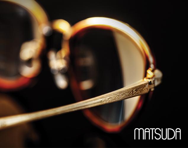 f7f8a84f262be7 ... Havre 76 Où acheter les lunettes de vue Matsuda près de Rouen 76 ...